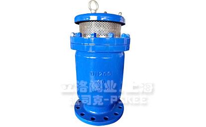 ZHKF-64C新型高压复合式排气阀